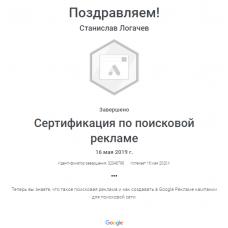 Поисковая реклама Google