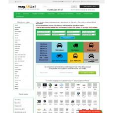Сайт авто аккумуляторов